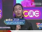 《百里挑一》20140704:花样美男探访刘佳服装店韩国型男献唱