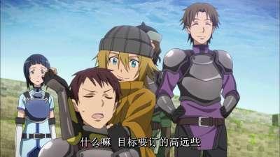 刀剑神域 第03话