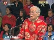 《养生》20120803:夏季养生(下)