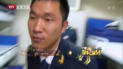 """""""叠被包""""张宁江奇招制胜"""