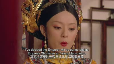 美版甄嬛传:甄嬛嘲讽年老的皇后