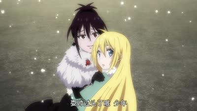 伪恋 第二季04