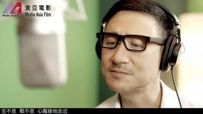 《赤道》张学友崔始源献声主题曲  中韩男神联手壮举票房