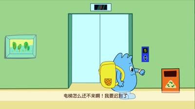 文明使用电梯-咕力咕力