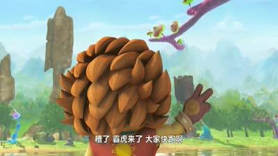 宝狄与好友 第二季03