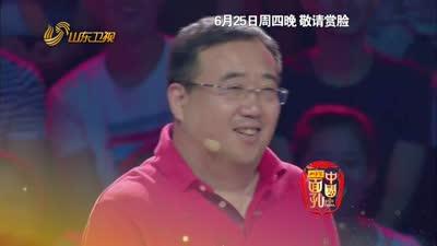 王姬范明演绎爆笑新版广场舞