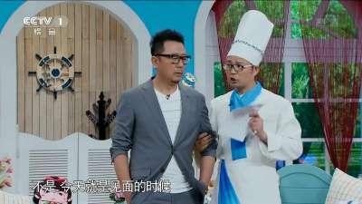 王迅自曝网恋半年多 郭涛假冒网友迎接萌萌哒