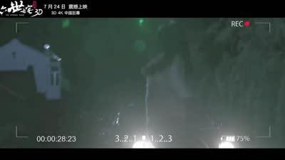 """《通灵之六世古宅》发布""""见鬼实录""""   徐娇自曝阴宅撞鬼冒死求救"""