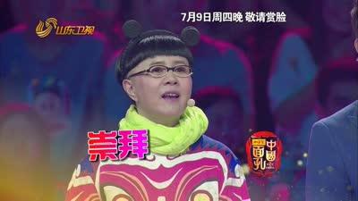 李小龙生前最后一件戏服曝光