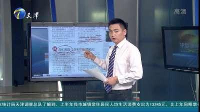 现代快报:闭着眼睛都能过? 中国人扎堆济州岛考驾照