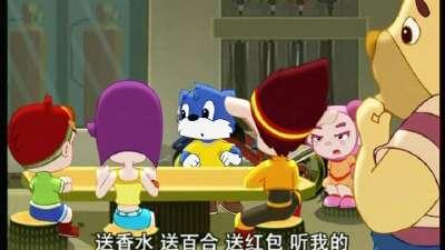 蓝猫太阳城的故事33