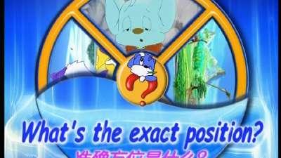 蓝猫小学英语600句36