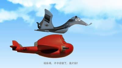 小飞机卡卡22