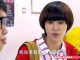 《明若晓溪》第9集剧情