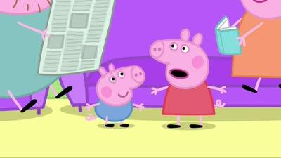 粉红猪小妹05 捉迷藏