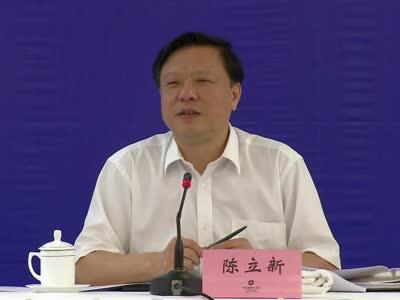 湖南新获国家地理标志产品保护新闻发布会