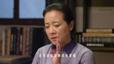 """《花开如梦》曝""""如梦""""版预告片 众星为爱痴梦一场"""