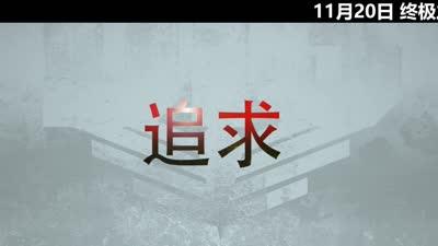 《饥饿游戏3(下)》病毒预告大表姐霸气归来
