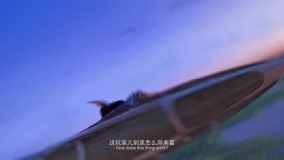 《精灵王座》曝预告片 网友怒赞:欠你电影票