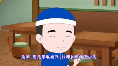 星仔小厨神01