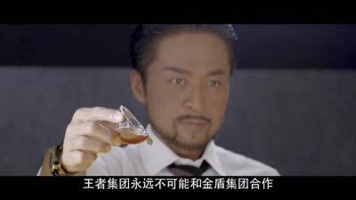 《好想听你说爱我》关智斌耍狠虐恋黄圣依