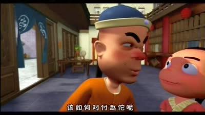 关东当铺 第24集