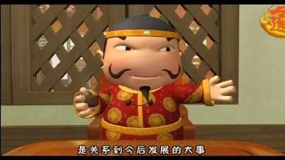关东当铺 第32集