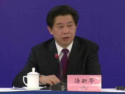 湖南经济合作洽谈会暨第七届湘商大会新闻发布会