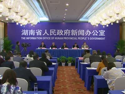 国家质检总局支持长株潭国家自主创新示范区建设新闻发布会