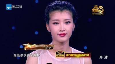 吴佳尼获得晋级总决赛名额-我不是明星第7季