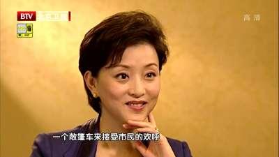 李宁从英雄变成罪人-杨澜访谈录