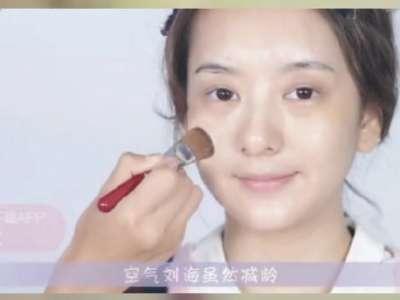 [视频]郭富城女友方媛素颜照眼袋明显
