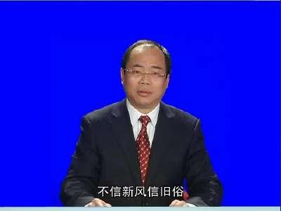 宁乡县委书记谭小平:讲道德 明是非 守纪律