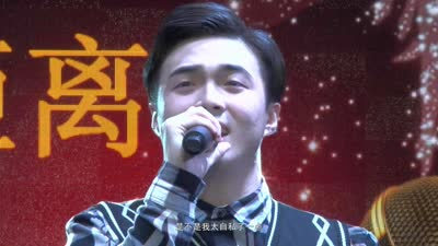 《梦想零距离》第二期周赛冠军李惠成