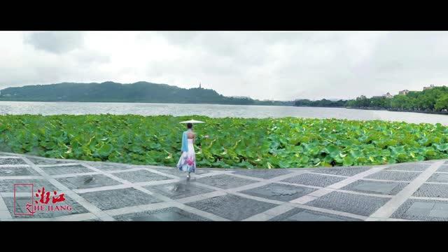 《美丽浙江》形象宣传片