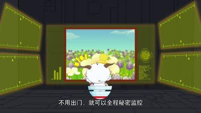 喜羊羊与灰太狼竞技大联盟21
