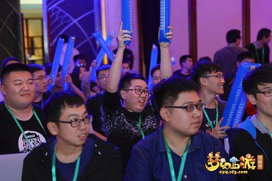 梦幻西游2017青岛站交流会花絮一览:狂欢不停息