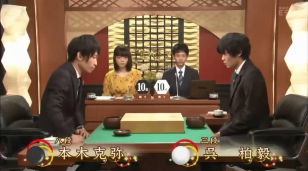 本木克弥一场教科书般的铺地板赢棋法