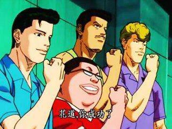 新葡京国际娱乐:灌篮高手》打架王排行第一瞩目三井果然不适合当不良少年