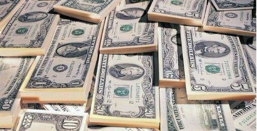 美元破位下行 加息或延后至年中