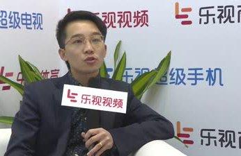 广州瓷肌定妆CEO张俊