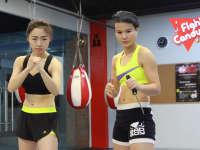 《Fight Candy》第18期:清纯美女搏击集锦 全套女子防身术将登场
