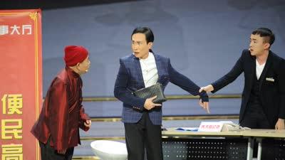 潘长江、巩汉林《谁替我证明》