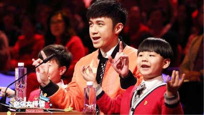 """五只""""熊猫""""同台卖萌 韩磊""""面壁思过""""严厉教学"""
