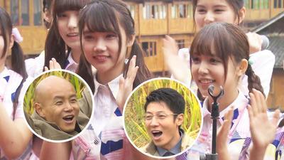 SNH48降临农村 挑战兄弟群魔乱舞