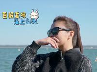 乌贼刘晕船生无可恋 导演组为工作全军覆没