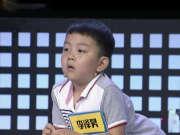 《超级简单》20160714:带病上场小tiger 博学小朋友破纪录