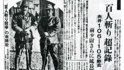 """南京大屠杀75年祭 跨国追凶抓捕""""杀人魔王"""""""
