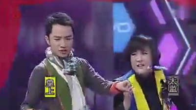 快精分啦! 贾玲王祖蓝恶搞《甄嬛传》