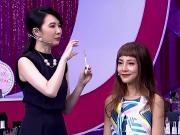 《美丽俏佳人》20160924:时尚触碰未来 狗啃刘海怎么剪